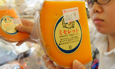 Mimolette was last newsworthy in 2005. It had a surge of popularity in Japan after a minister denounced it as 'hard and dry'. Photograph: Issei Kato/REUTERS
